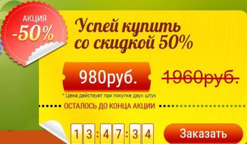 пихтовый вар купить в Волгодонске