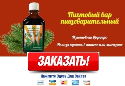 клинические рекомендации по лечению хронического панкреатита